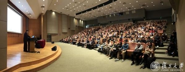 钟志刚_第一届复旦大学思想史高端论坛举行