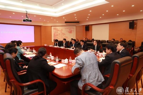 淄博市党政代表团访问复旦大学